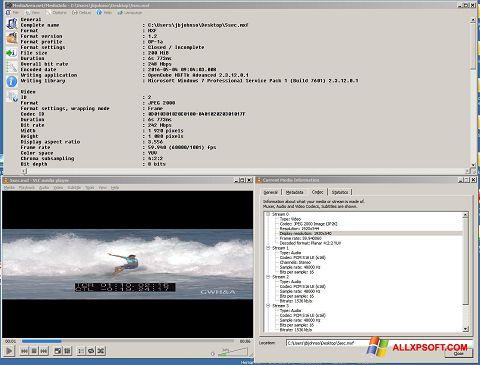 স্ক্রিনশট MediaInfo Windows XP