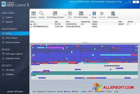 স্ক্রিনশট Ashampoo HDD Control Windows XP