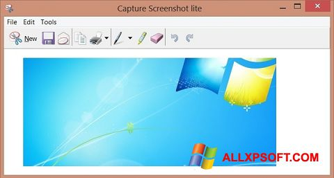 স্ক্রিনশট ScreenShot Windows XP