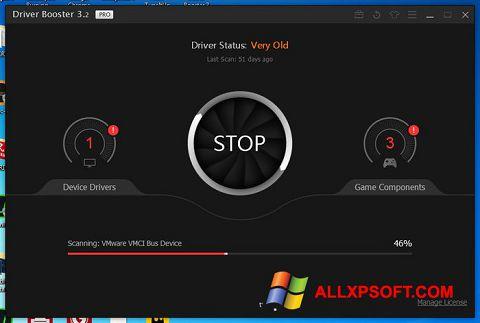 স্ক্রিনশট Driver Booster Windows XP
