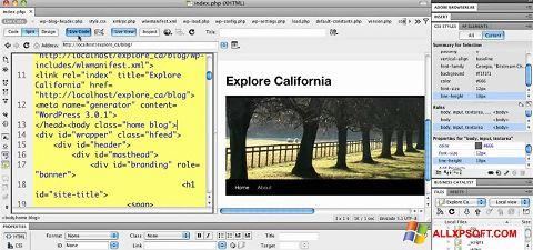 স্ক্রিনশট Adobe Dreamweaver Windows XP