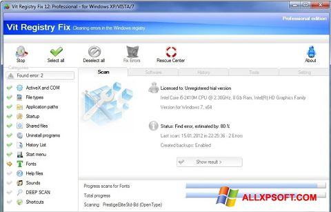 স্ক্রিনশট Vit Registry Fix Windows XP