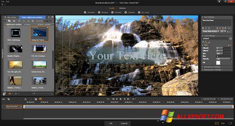 স্ক্রিনশট Pinnacle Studio Windows XP