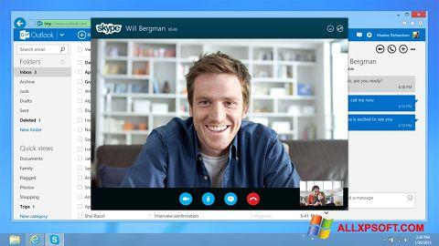 স্ক্রিনশট Skype Windows XP