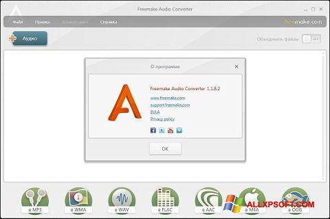 স্ক্রিনশট Freemake Audio Converter Windows XP