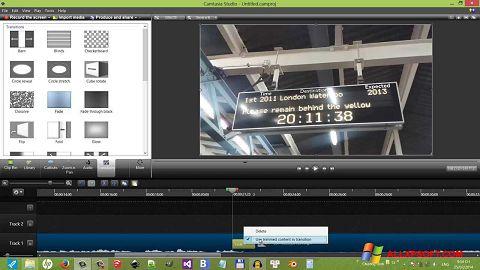 স্ক্রিনশট Camtasia Studio Windows XP