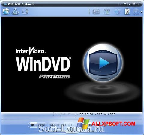 স্ক্রিনশট WinDVD Windows XP