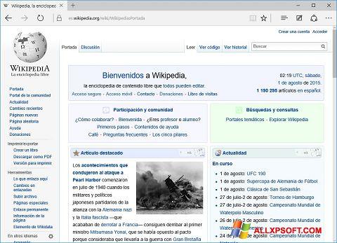 স্ক্রিনশট Microsoft Edge Windows XP