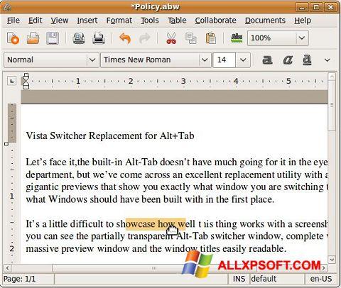 স্ক্রিনশট AbiWord Windows XP