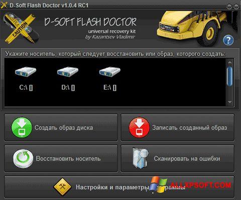 স্ক্রিনশট D-Soft Flash Doctor Windows XP