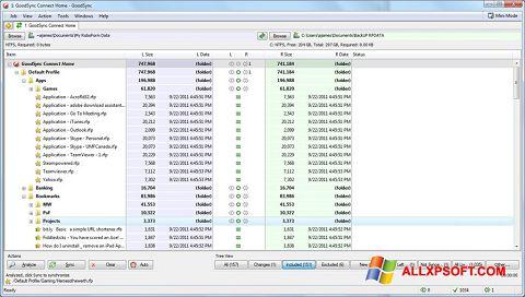 স্ক্রিনশট GoodSync Windows XP