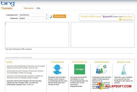 স্ক্রিনশট Bing Translator Windows XP