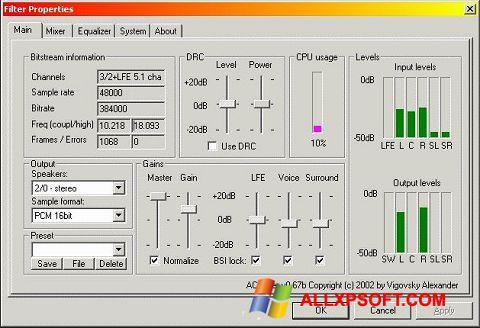 স্ক্রিনশট AC3 Codec Windows XP