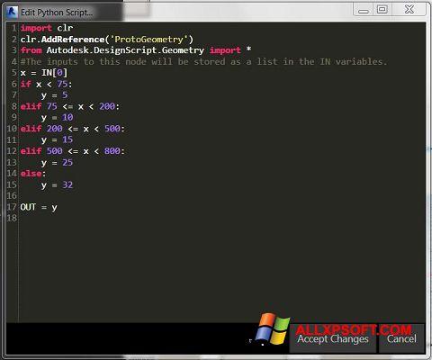 স্ক্রিনশট Python Windows XP
