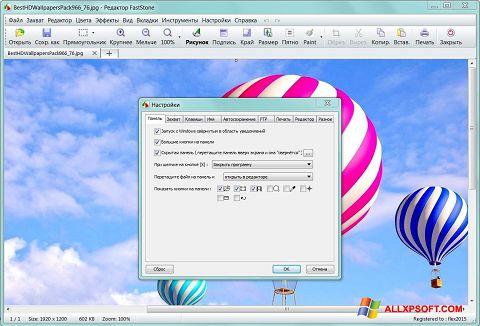 স্ক্রিনশট FastStone Capture Windows XP