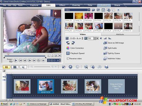 স্ক্রিনশট Ulead VideoStudio Windows XP