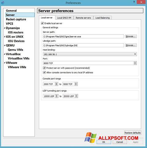 স্ক্রিনশট GNS3 Windows XP