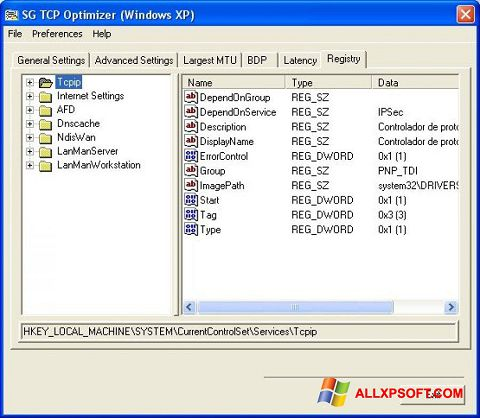 স্ক্রিনশট TCP Optimizer Windows XP