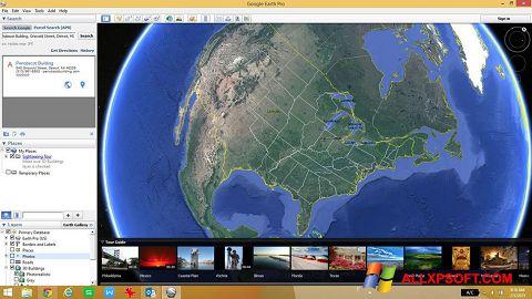 স্ক্রিনশট Google Earth Windows XP