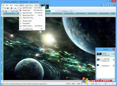 স্ক্রিনশট Paint.NET Windows XP